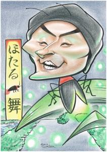 scan-shingosan